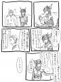 愛の艦これ漫画5