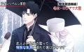 特別な気分Fate/Zero