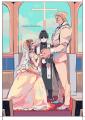 苛マコ結婚式