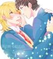 【創作BL】涙に映る虹の色