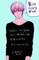 【腐向け】黒バスらくがきログ