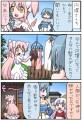 まど☆マギ・叛逆43 「ほのぼの円環一家」/ほへと丸