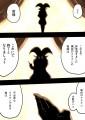 【PFFK】大敗のニコ【黒白のクラウン】