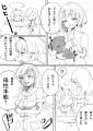 艦これ漫画(※女性提督受け有り)