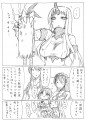 関西国際龍驤4