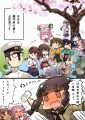 【艦これ】お花見【漫画】