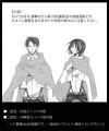 【進撃57話読後】ハンジ班の話
