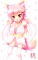 ロリ巨乳6 - 桃/カネ-ネコ