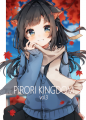 【COMITIA134】PiRORIKINGDOMvol.3